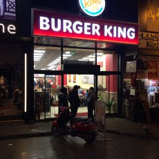 bartin-burger-king